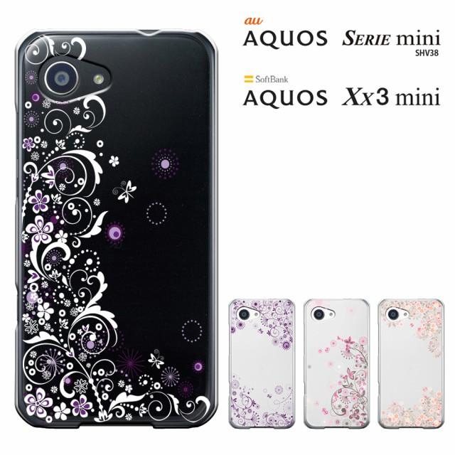 aquos Xx3 mini SHV38カバー AQUOSSERIE MINI AU ...