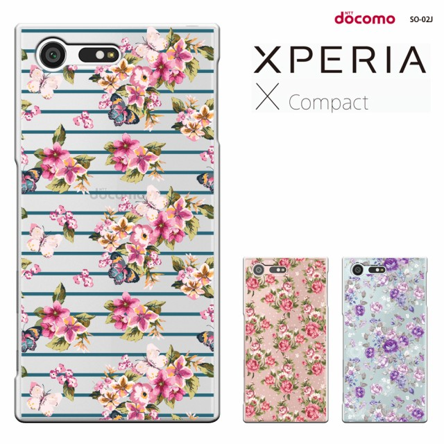 xperia x compact カバー X compact docomo so02J...