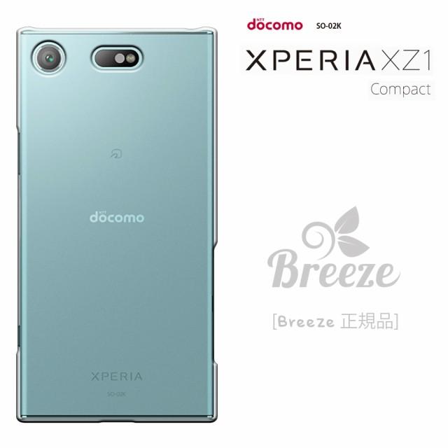 docomo xperia xz1 compact カバー so02kケース S...