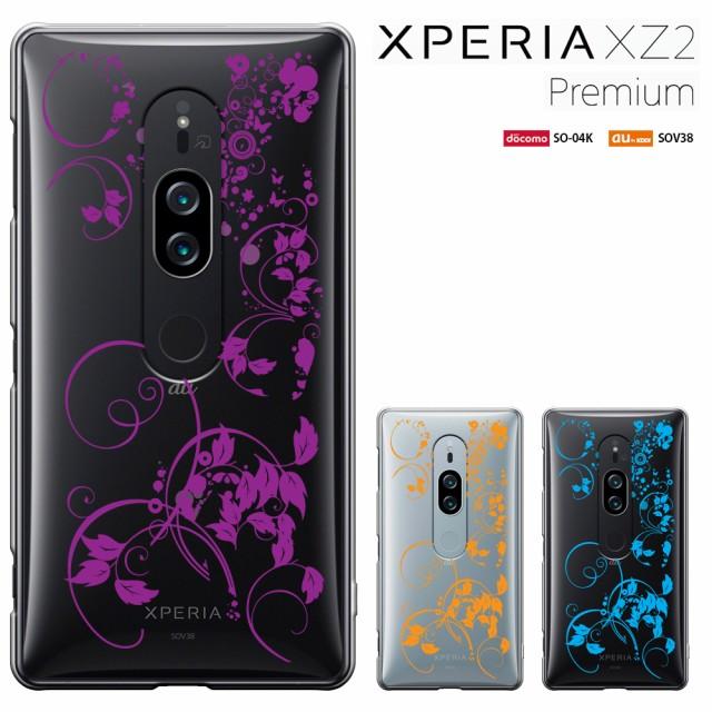 Xperia XZ2 Premium SO-04K ケース カバー docomo...