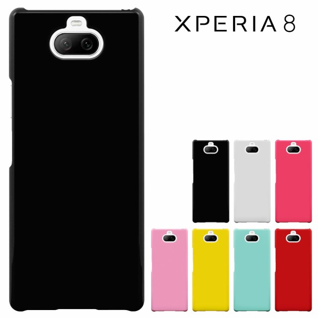 xperia8 ケース Xperia 8 スマホケース カバー ソ...