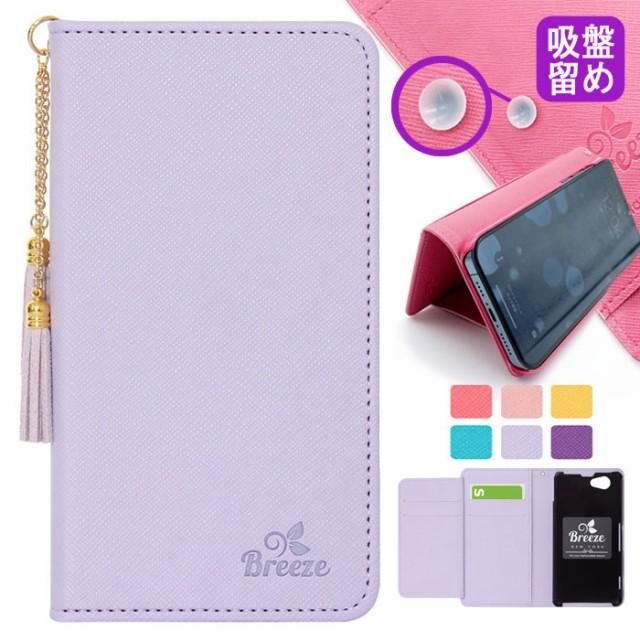 スマホケース 手帳型 全機種 iphone7 iPhone6 plu...
