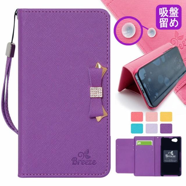 スマホケース 手帳型 iphone8 iPhone7 plus xperi...
