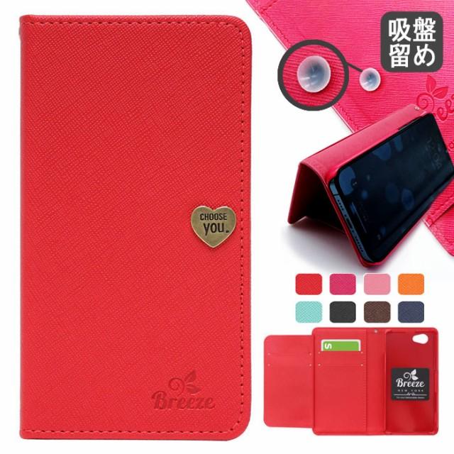 Xiaomi Mi 10 Lite 5G ケース シャオミ ミィー テ...