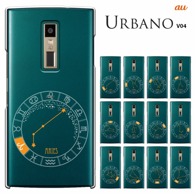 URBANO V04 ケース 京セラ kyv45 アルバーノv04 a...