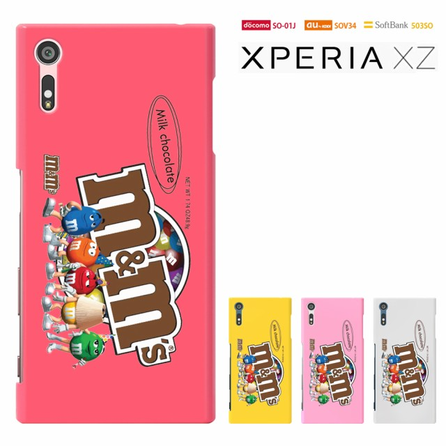 xperia xz ケース Xperia XZs so01j so03j sov35 ...