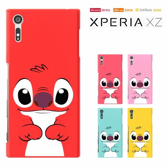 iphone ケース ハードケース xperia AU xperia so...