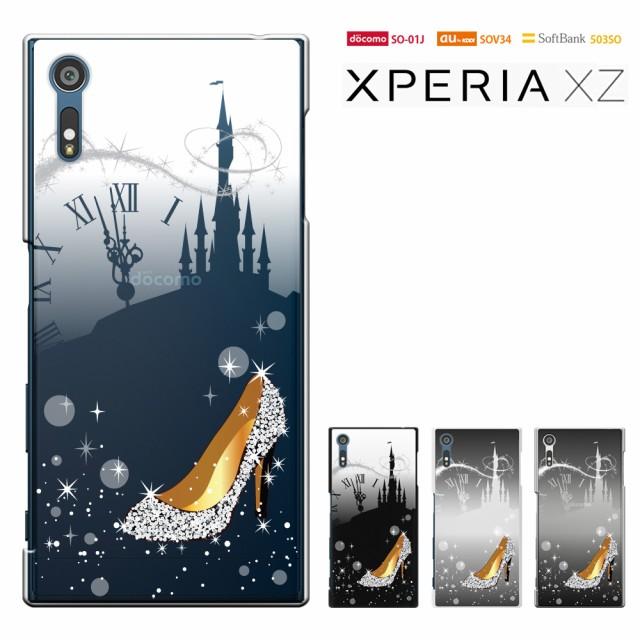 ハードケース xperia iPhone xperia sov34 sov33 ...