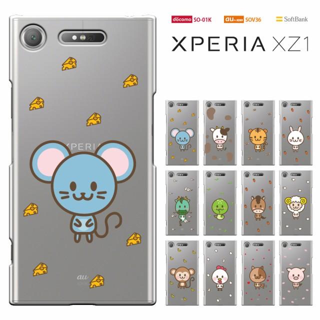xperia xz1 so-01k sov36 ケース エクスペリア カ...