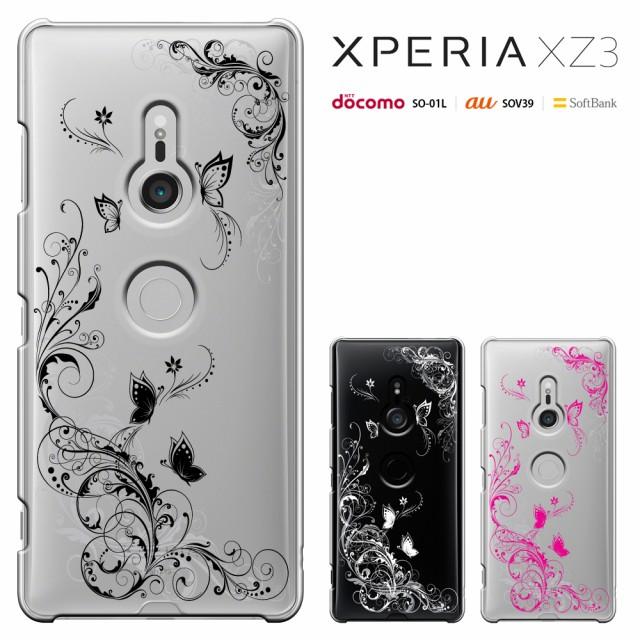Xperia XZ3 au SOV39 docomo SO-01L ソニー エク...