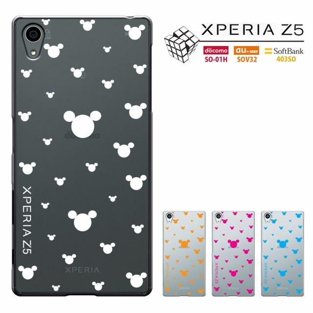 Xperia Z5 ケース /docomo SO-01H/au SOV32/soft ...