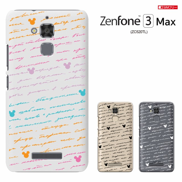 zc520tl カバー zenfone3 max SIMフリー ASUS ZEN...