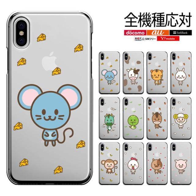 IPHONE SE 第2世代 iphone se2カバー iphone se2...