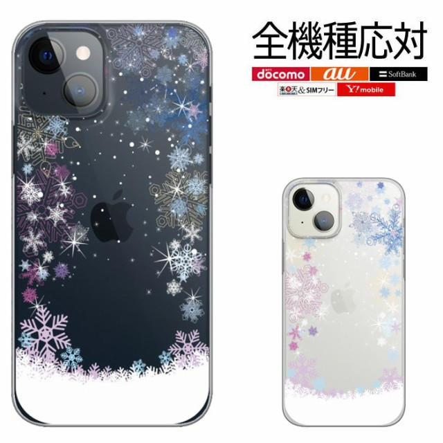 iPhone13 ケース iphone13 miniケース xperia 1ii...