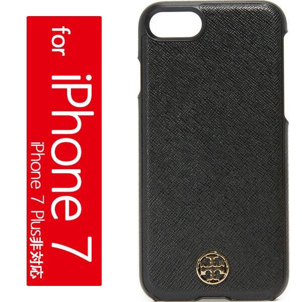 746a7daeb2 トリーバーチ iPhone7ケース ブラック ロビンソン ハードシェル アイフォン 7 ケース iPhoneケース Tory Burch iPhone  7