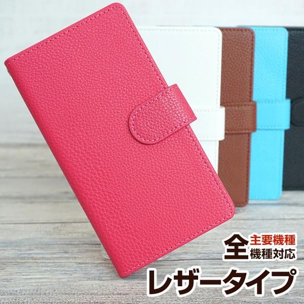 iPhone7 手帳型 ケース 手帳型 スマホケース Xper...