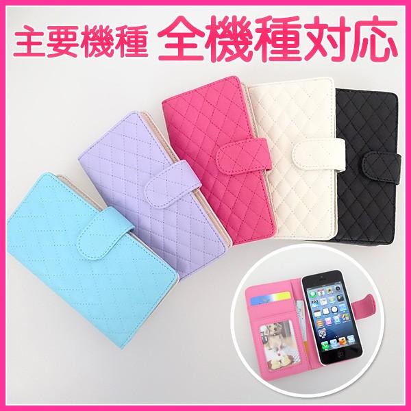 iPhone8 iPhone X ケース iPhone7 iPhone6s 手帳...