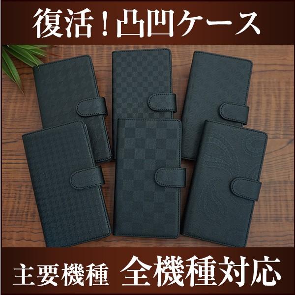 スマホケース 手帳 型 全 機種 対応 xperia XZ1 S...