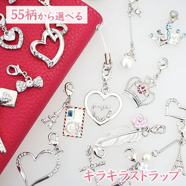 メール便送料無料 「 ちっちゃい キラキラ デコ ...