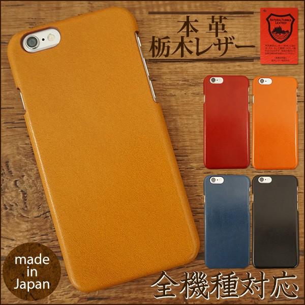 スマホケース iPhone XS ケース Xperia XZ1 iPhon...