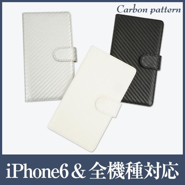 手帳型 スマホケース aquos shv41 全機種対応 カ...