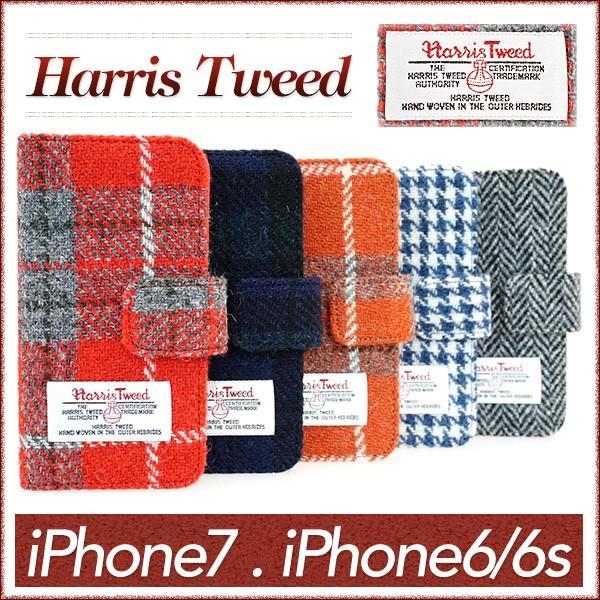 メール便送料無料 iPhone7 iPhone6s iPhone6 iPho...