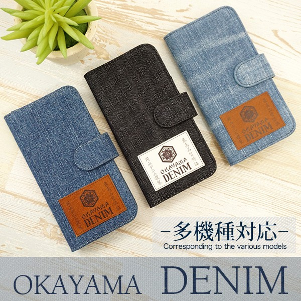 スマホケース 手帳型 iPhone7 おしゃれ 岡山デニ...