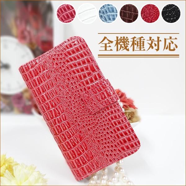 iphone8 ケース iphoneX iPhone7 全機種対応 手帳...