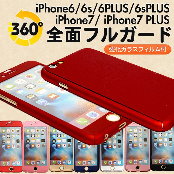 メール便送料無料 iPhone7 iPhone7PLUS iPhone6s ...