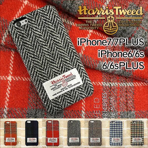 iPhone7 スマホケース iPhone6 iPhone6s iPhone6s...
