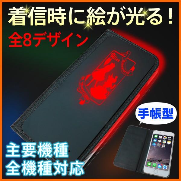 送料無料 光る ケース iPhone7 iPhone6s iPhone6 ...