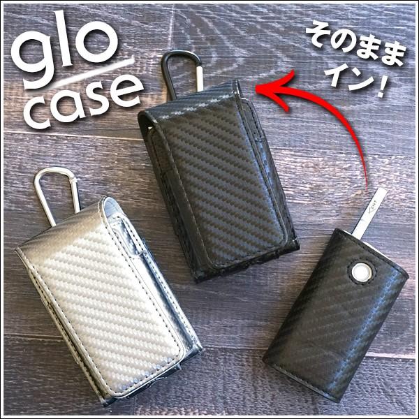 glo グロー ケース 電子タバコ カーボン柄 そのま...