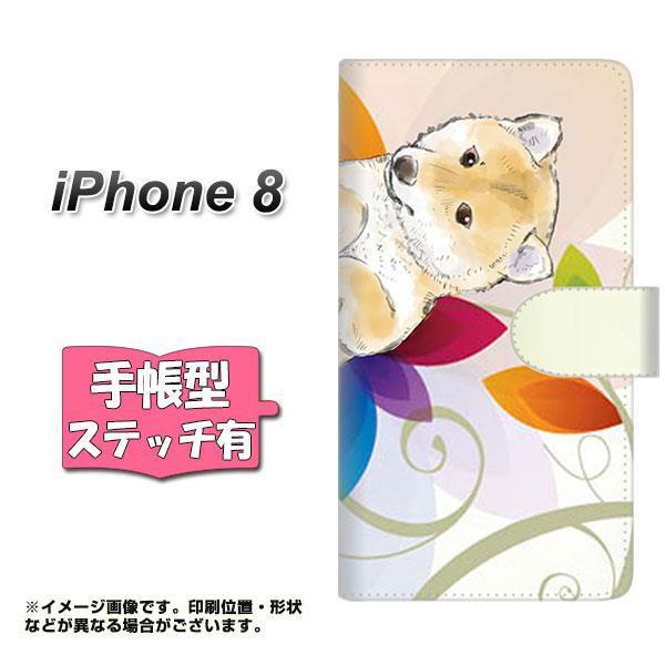 メール便送料無料 iPhone8 手帳型スマホケース 【...