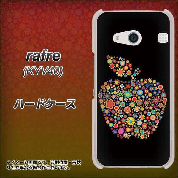 au rafre KYV40 ハードケース / カバー【1195 カ...