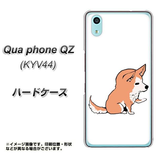 au Qua phone QZ KYV44 ハードケース / カバー【Y...