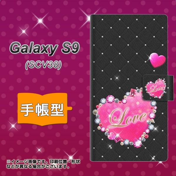 メール便送料無料 au Galaxy S9 SCV38 手帳型スマ...