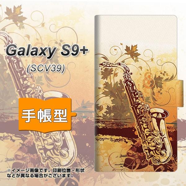 メール便送料無料 au Galaxy S9+ SCV39 手帳型ス...