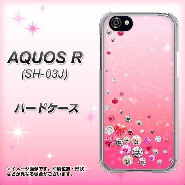 AQUOS R SH-03J ハードケース / カバー【SC822 ス...