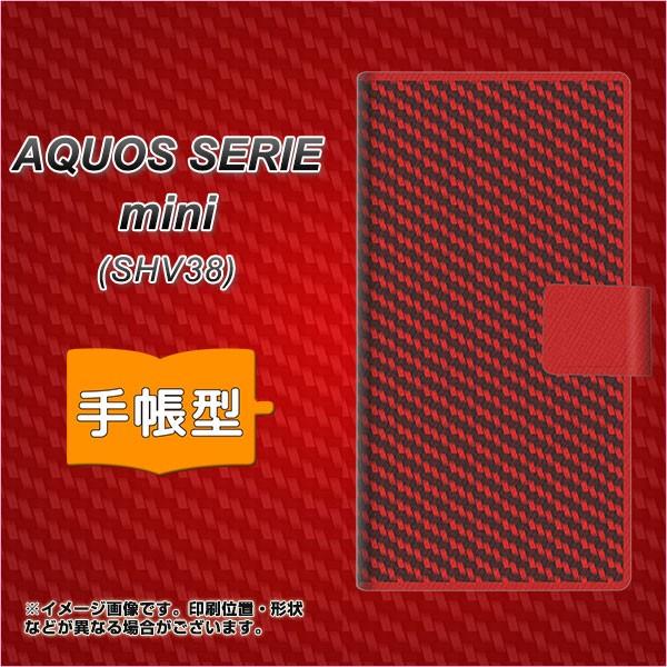 メール便送料無料 AQUOS SERIE mini SHV38 手帳型...