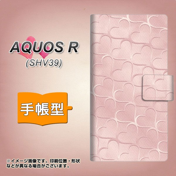 メール便送料無料 AQUOS R SHV39 手帳型スマホケ...