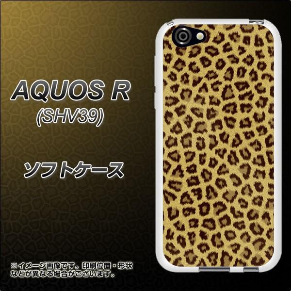 AQUOS R SHV39 TPU ソフトケース / やわらかカバ...