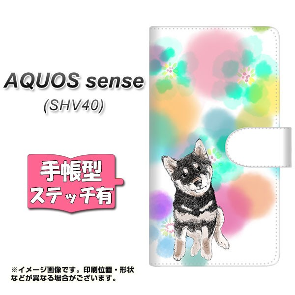メール便送料無料 AQUOS sense SHV40 手帳型スマ...
