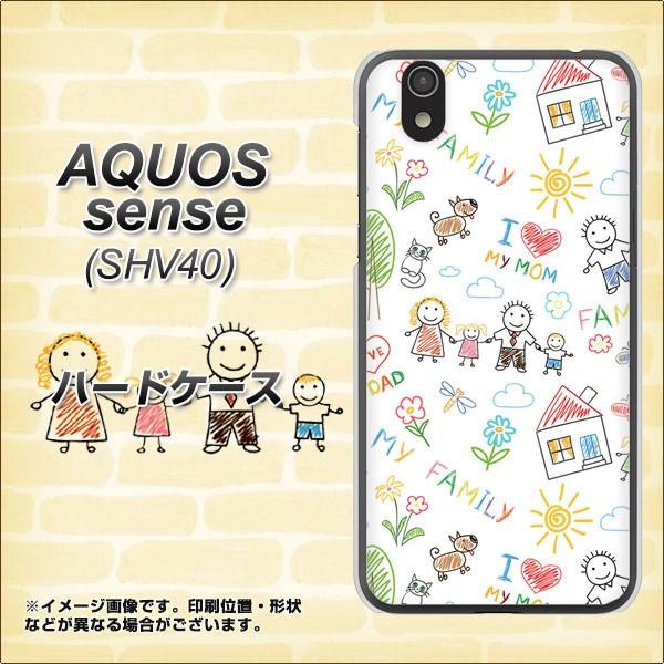 AQUOS sense SHV40 ハードケース / カバー【709 ...