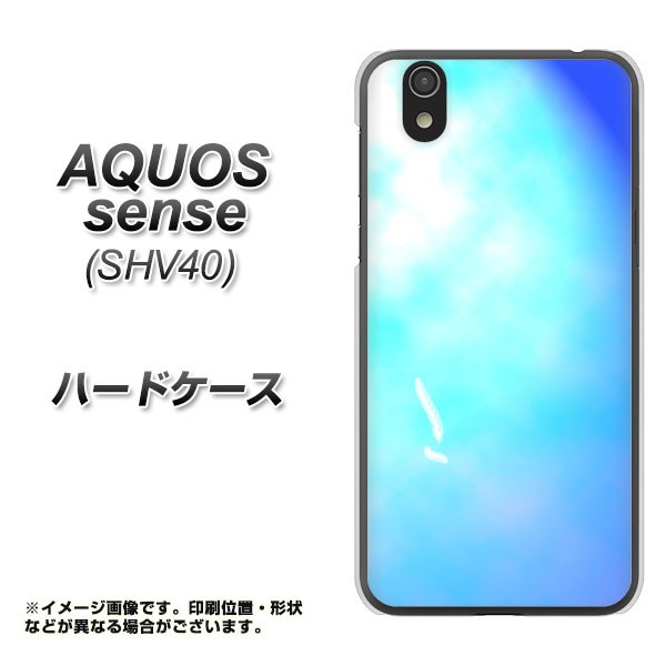 AQUOS sense SHV40 ハードケース / カバー【YJ291...