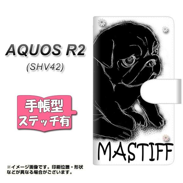 メール便送料無料 au AQUOS R2 SHV42 手帳型スマ...