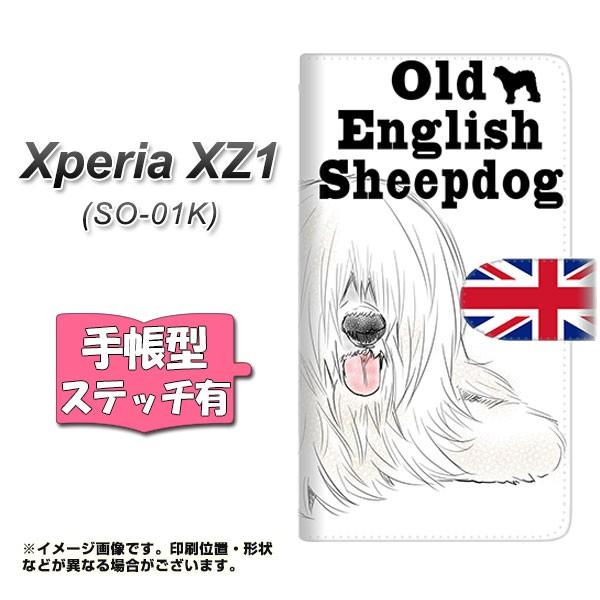 メール便送料無料 Xperia XZ1 SO-01K 手帳型スマ...