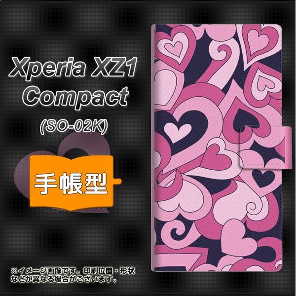 メール便送料無料 Xperia XZ1 Compact SO-02K 手...