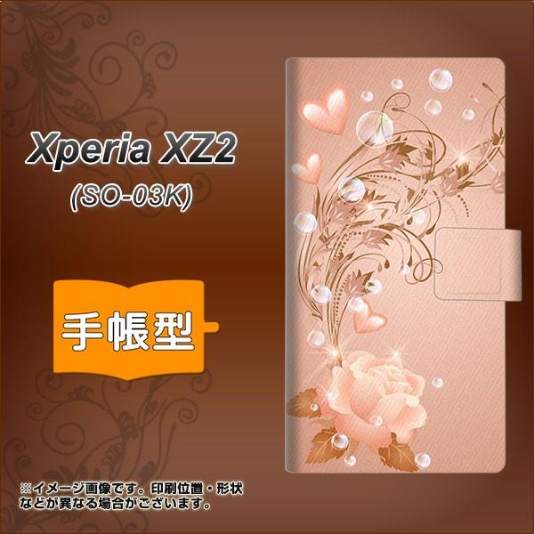 メール便送料無料 docomo Xperia XZ2 SO-03K 手帳...
