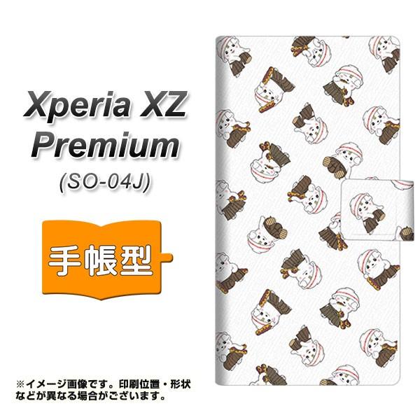 メール便送料無料 Xperia XZ Premium SO-04J 手帳...