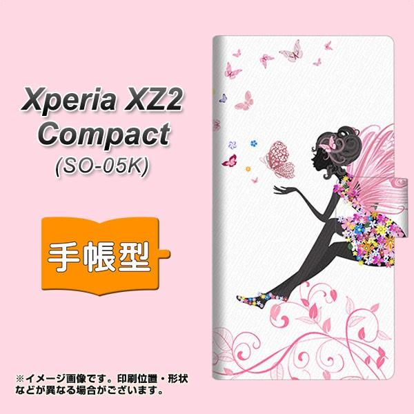 メール便送料無料 Xperia XZ2 Compact SO-05K 手...